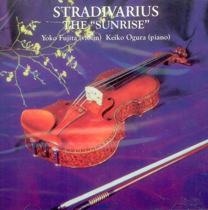 STRADIVARIUS - The Sunrise